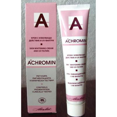 2 X New Achromin Skin Whitening Cream